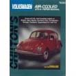 Volkswagen Service Repair Manuals