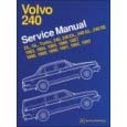 Volvo Service Repair Manuals